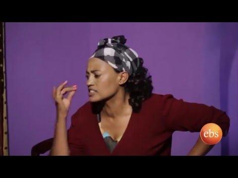 Demb ፭ -  Ebs sitcom Season 1 Episode 2 | Drama