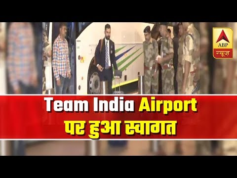 Cricket World Cup 2019: Team India receive warm welcome as they leave for England