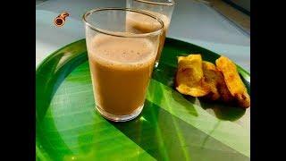 അമ്മയുടെ ചായ    Amma Special Tea    Kerala Special Tea    Ep:435