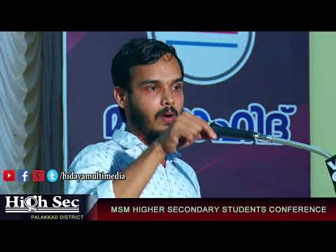 MSM Higher Secondary Students Conference | Palakkad District | Riyas Swalahi