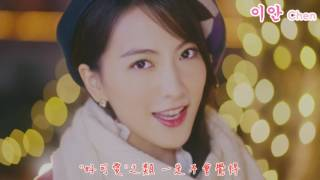 影片來源:https://www.youtube.com/watch?v=DQsT_adgYHg 歌詞翻譯來源:...