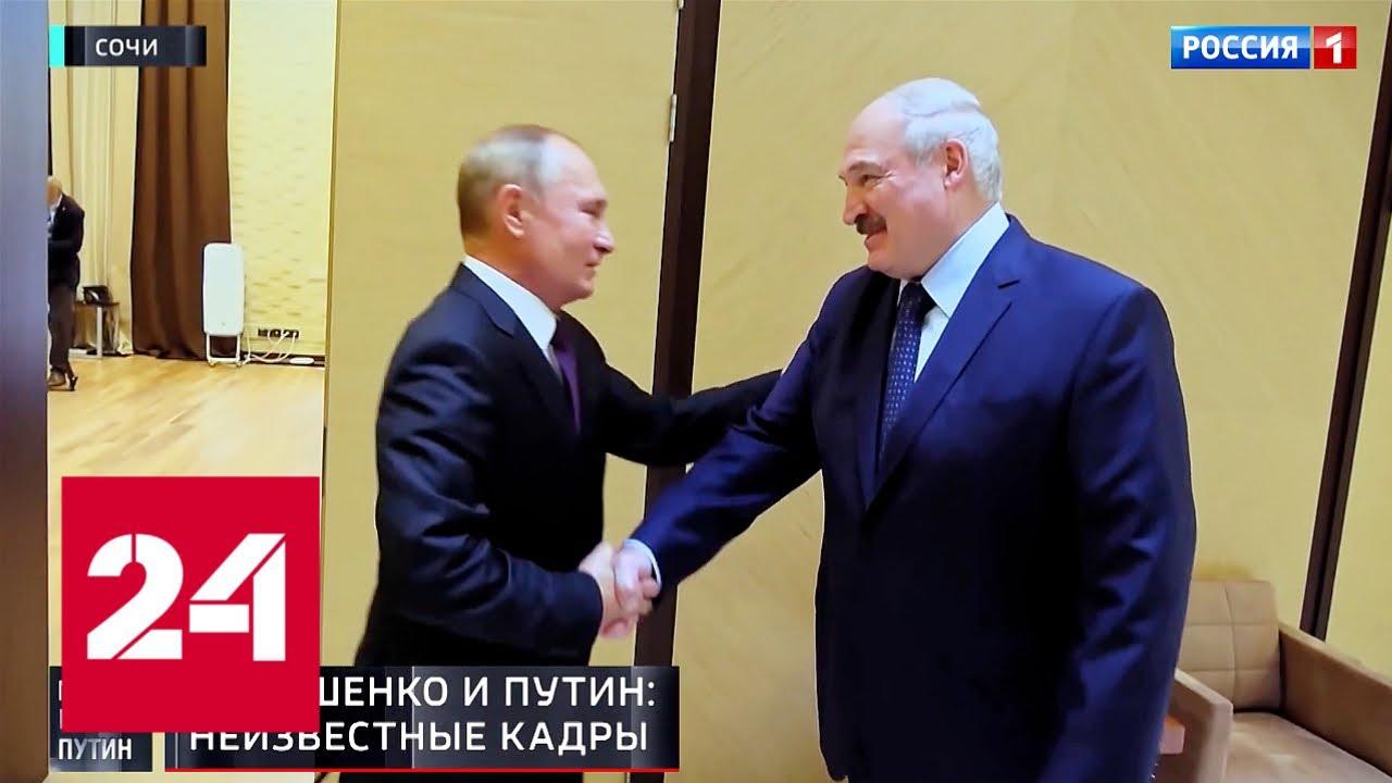 Тайны переговоров Лукашенко с Путиным  Москва Кремль Путин от 20092020