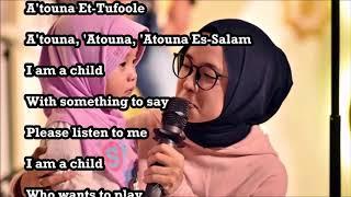 ATOUNA EL TOUFOULE SABYAN lirik