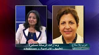 متصل مسلم سعودي يتهجم بالكلام على الدكتورة وفاء سلطان ، والرد كان اجمل  !