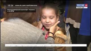 Смотреть видео Россия 24  Специальный репортаж от 11 января онлайн
