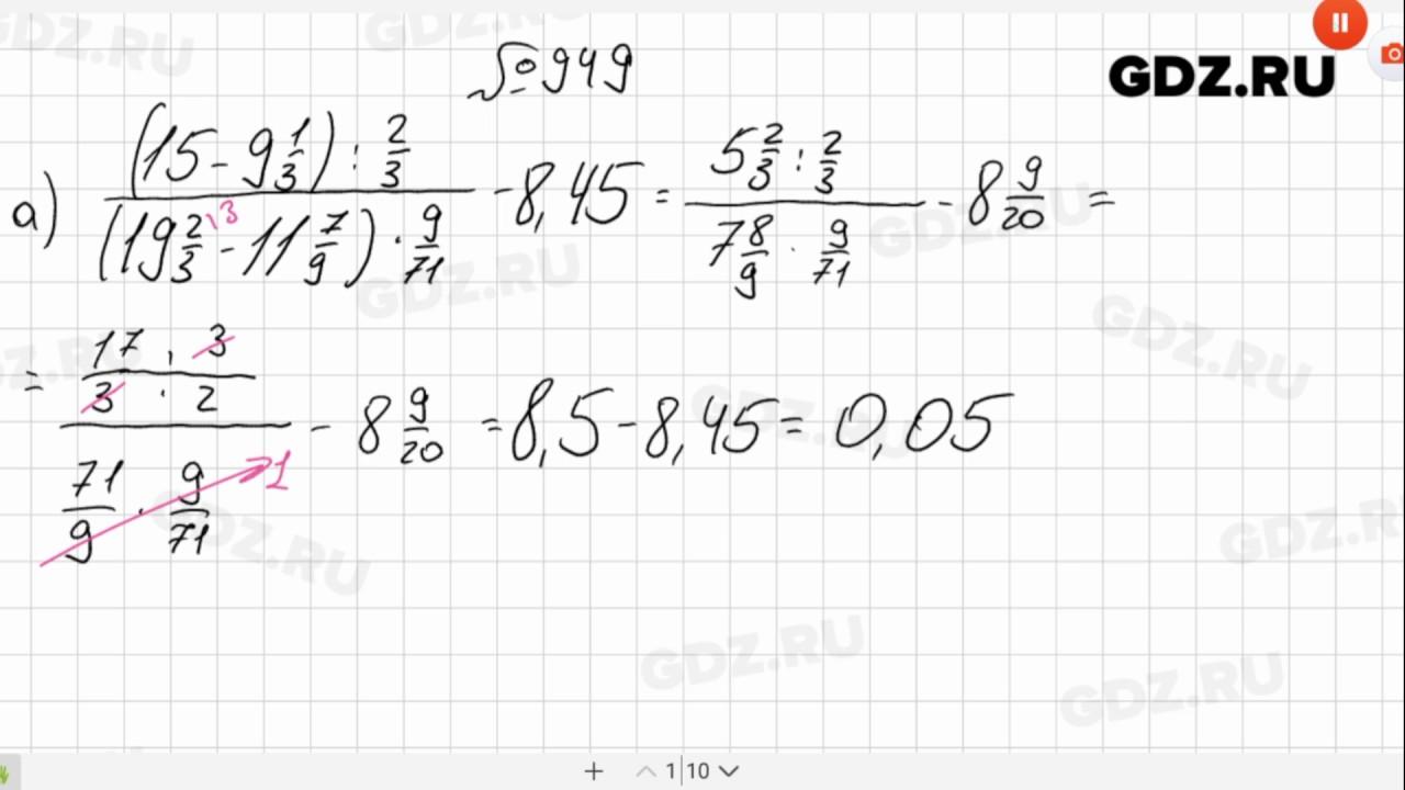 Гдз по математике 5 класс учебник н. Я. Виленкин.