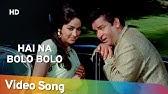 Nazar Mein Bijli Ada Mein Shole | Prince | Full Song