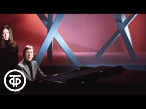 "На стихи Михаила Светлова. ""Мы с тобою, товарищ"". Музыка Микаэла Таривердиева (1977)"