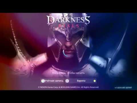 Darkness Rises/ Глобальный Крафт!!! Открывание ящиков!! Покупка сундуков! Сказания о Достэме.