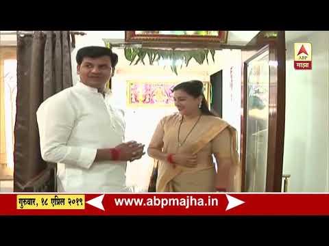 Lok Sabha Election 2019 | Amravati | Navneet Kaur Rana getting ready to vote