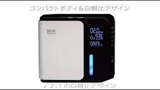 M1O2 hybrid エムワンオーツー ハイブリッド 神戸メディケア