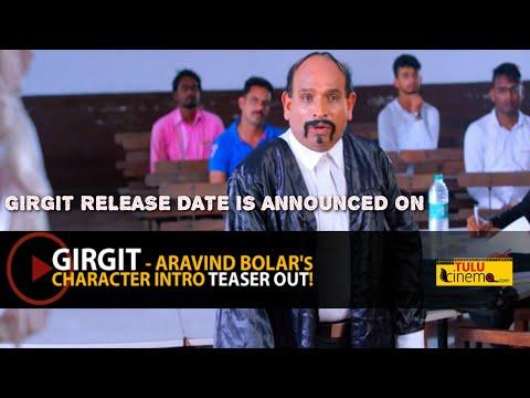 girgit-tulu-movie-release-date|-announced-on....