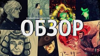 ЯПОНАМАТЬ ГОДА! ● NiOH [PS4 Pro]