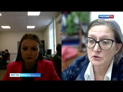 Роспотребнадзор посчитал закономерным подъем заболеваемости Covid-19 в Кировской обл.(ГТРК Вятка)