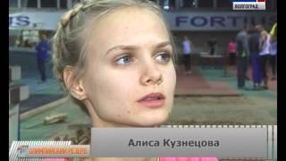 """""""Олимпийский резерв"""" (Алиса Кузнецова)"""