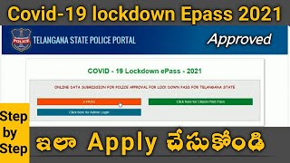 How to Apply Coטid E Pass 2021 | Lockdown E Pass Telangana May 2021 | Vishwakethan