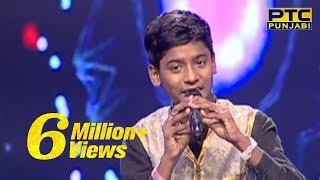 vuclip NAND Singing JUGNI with NINJA | Voice of Punjab Chhota Champ 3 | PTC Punjabi