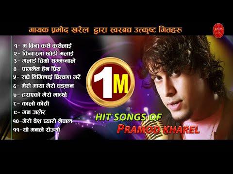 Pramod Kharel Best Songs from Bindabasini Music    Audio Jukebox    Volume - 1    2073