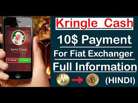 Kringle Cash #1 10$ Payment Info To Use Fiat Exchanger Of TBC/Sign Up (HINDI)