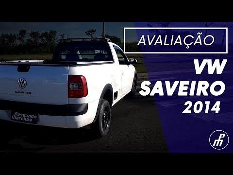 Volkswagen Saveiro G6 - 2014 - Vale Ou Não A Pena Comprar