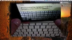 Get Khmer Font & Keyboard on your iPhone/iPod touch/iPad  (in ខ្មែរ)