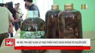 Thu giữ 10.000 lọ thực phẩm chức năng không rõ nguồn gốc tại quận Nam Từ Liêm  | Nhật ký 141