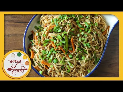 vegetable hakka noodles recipe vegetable hakka noodles recipe indo chinese recipe recipe in marathi sonali forumfinder Gallery