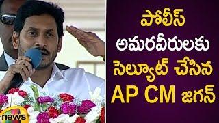 AP CM YS Jagan Big Salute To Police Martyrs At IGMC Stadium | Vijayawada | AP News | Mango News