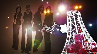 Video The Beatles LOVE by Cirque du Soleil | Help! download MP3, 3GP, MP4, WEBM, AVI, FLV Agustus 2018