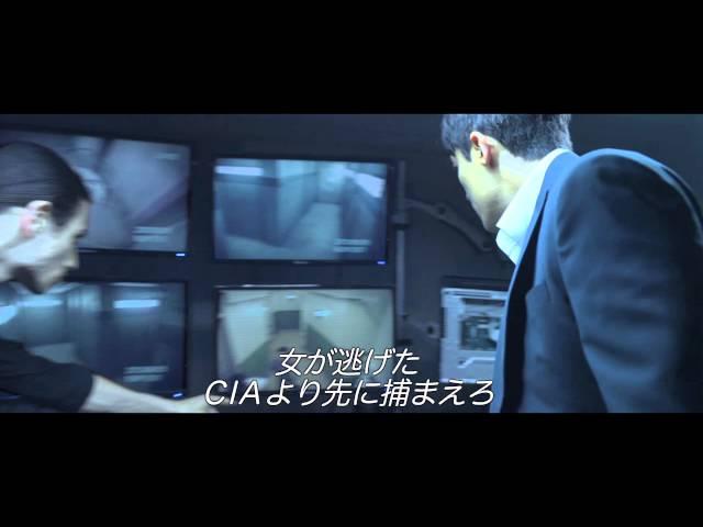 映画『ザ・スパイ シークレット・ライズ』予告編