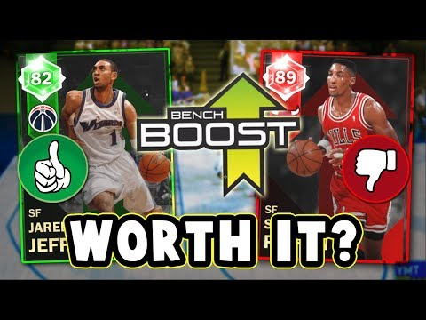 NBA 2K18 WHICH BENCH BOOST CARDS ARE WORTH BUYING!! - NBA 2K18 MyTEAM
