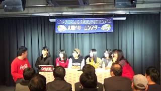 【2019/03/18放送分】初恋タローと北九州好きなタレントが楽しいトーク...