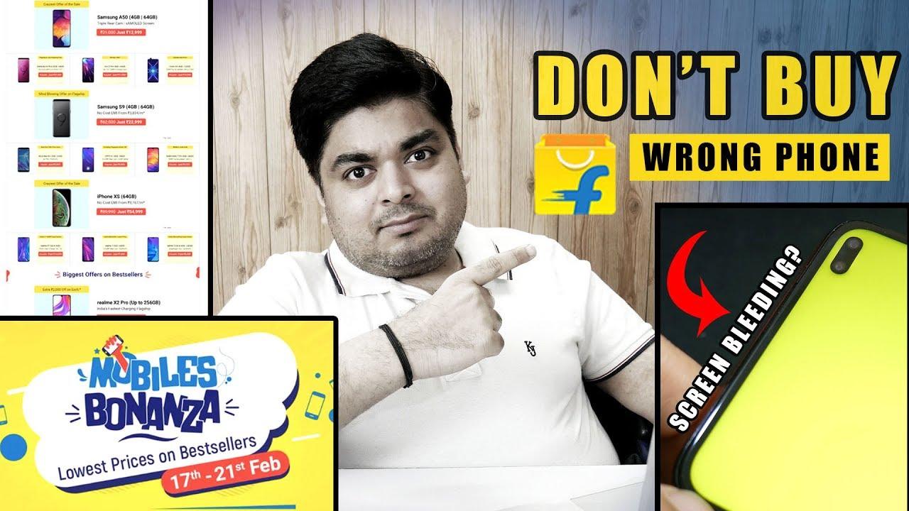 Flipkart Mobile Bonanza Sale 2020 | Don't Buy Wrong Phone