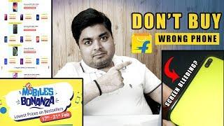 Flipkart Mobile Bonanza Sale 2020   Don't Buy Wrong Phone
