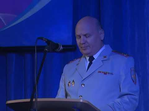 С днём полиции поздравляет начальник Межмуниципального отдела МВД России Ржевский полковник полиции
