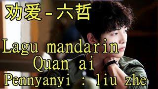 Video Lagu Mandarin, Quan ai - liu zhe ,六哲- 劝爱 download MP3, 3GP, MP4, WEBM, AVI, FLV November 2018