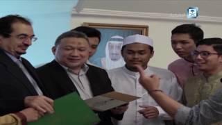فيلم وثائقي.. اللغة العربية في ماليزيا