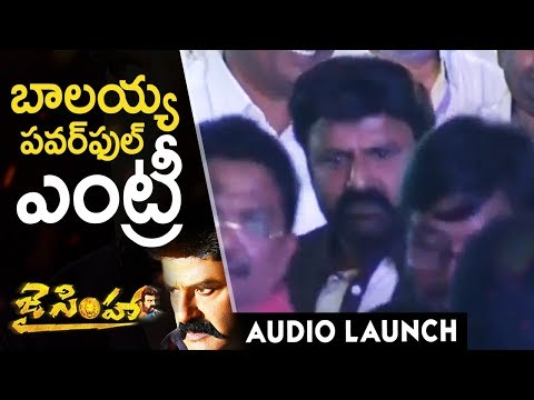 Nandamuri Balakrishna Powerful Entry @ Jai Simha Movie Audio Launch | TFPC