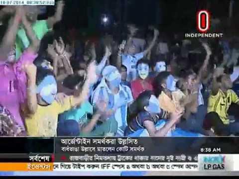 pasión bengalí