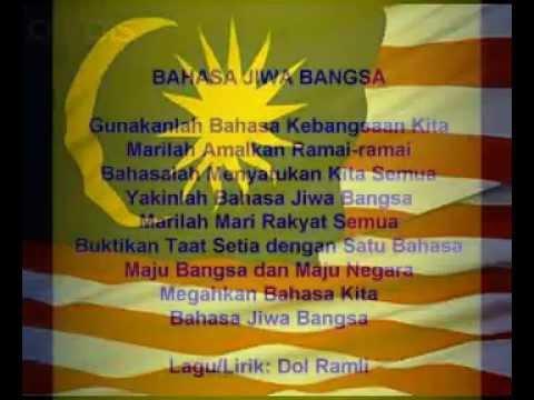 Bahasa Jiwa Bangsa Recorder Version