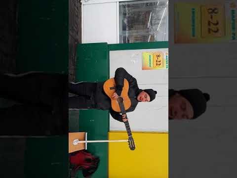 Уличный Музыкант города осинники