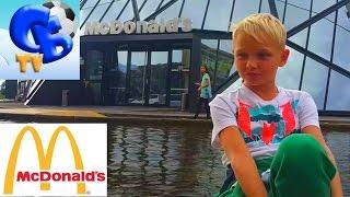 ⚽ МАКДОНАЛЬДС В БАТУМИ. ШОКИРУЮЩИЕ ЦЕНЫ!!!! | ⚽ McDonald's in Batumi. SHOCKING PRICE!!!!(МАКДОНАЛЬДС В БАТУМИ. ШОКИРУЮЩИЕ ЦЕНЫ!!!! ⚽ McDonald's in Batumi. SHOCKING PRICE!!!! https://youtu.be/s32yTaOk4Os ❤ КАНАЛ МОЕЙ ..., 2016-09-18T07:36:12.000Z)