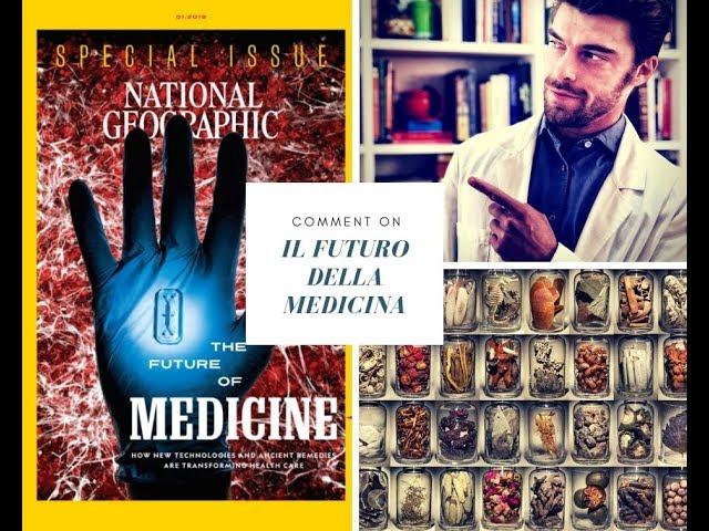 Il futuro della Medicina