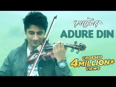 adure-din-song-|-sweater-|-ranajoy-bhattacharjee-|-bengali-movie-|-releasing-29th-march-2019