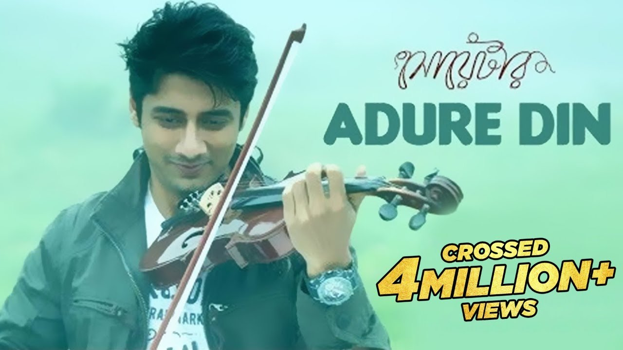 Download Adure Din Song | Sweater | Ranajoy Bhattacharjee | Bengali Movie | Releasing 29th march 2019