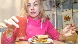 #мукбанг #жареная #картошка #селёдка #томатный #сок домашний