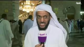 من الحرمين: توحيد المصلين في المسجد النبوي على محراب واحد