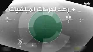 طائرات التحالف تستهدف بعناية قادة المليشيات في اليمن