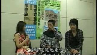 麻衣訪問日本人氣搞笑藝人麒麟.