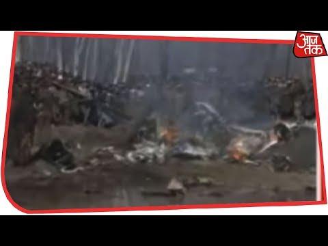 बडगाम में वायुसेना का Helicopter क्रैश, 2 पायलटों की मौत